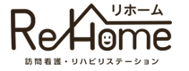 ReHome(リホーム)
